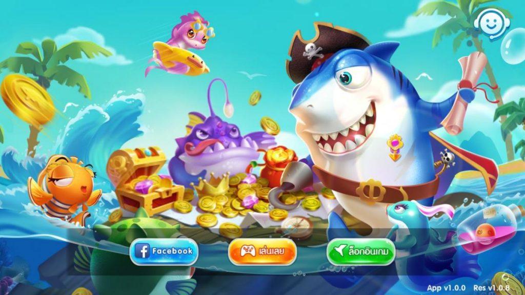เกมยิงปลาออนไลน์ ปลาแตกง่าย
