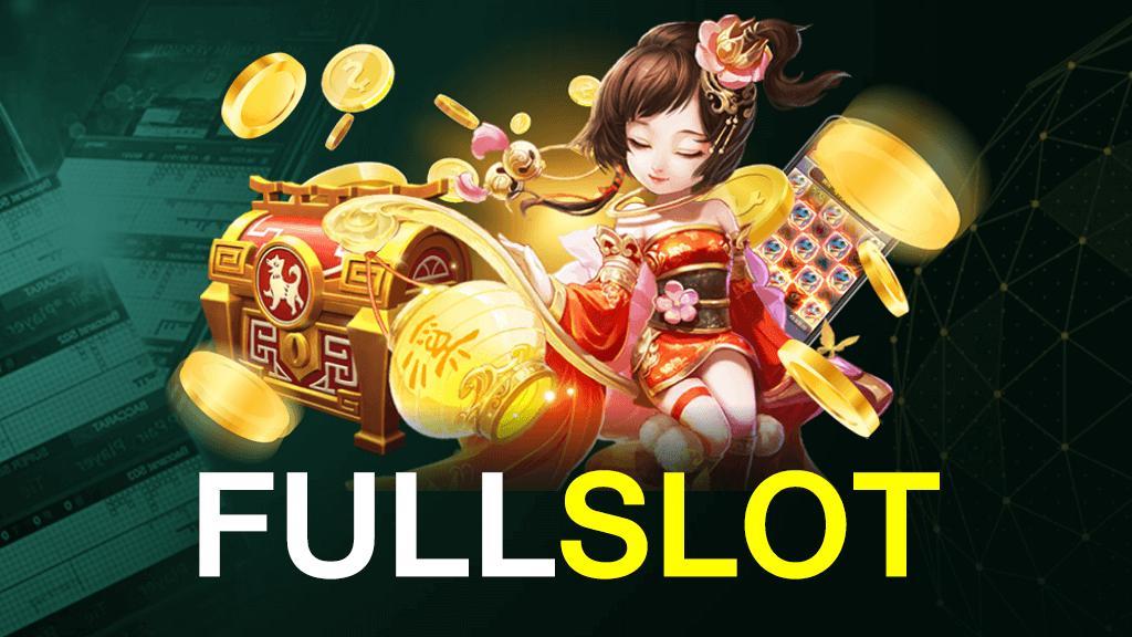 ทางเข้า Full Slot เว็บสล็อตน้องใหม่ ที่รวมทุกอย่างเกี่ยวกับการเล่นสล็อต ไว้ที่เดียว