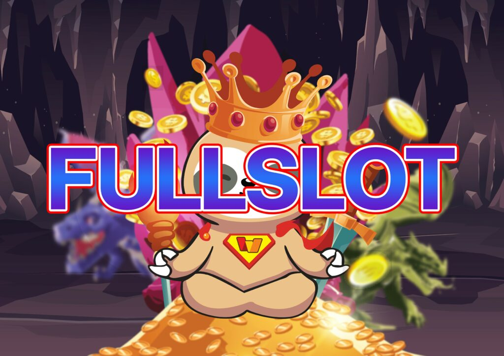 Full Slot  ค่ายสล็อตออนไลน์ ที่รวบรวมค่ายเกมชั้นนำมากมายมาร่วมไว้ให้คุณที่เดียว